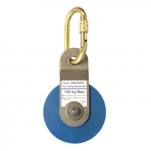 150kg Lifting Pulley A070USP